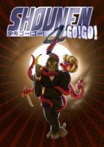 Cover: Evil Hunter 2 - Part I (Shounen Go!Go! # 4 Promo)