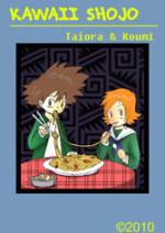 Cover: Kawaii Shojo (Taiora und Koumi)