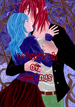 Cover: Labyrinth of Feelings
