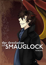 Cover: The Desolation of Smauglock