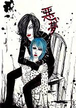 Cover: 悪い夢 - bad dream