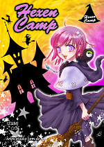 Cover: Hexen Camp
