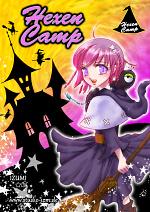 Cover: Hexen Camp