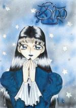 Cover: Sho