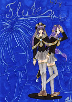 Cover: ~Flute~