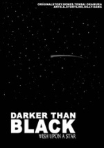 Cover: Darker than BLACK: wish upon a STAR