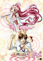 Cover: Shocking Shokuji SOBA²