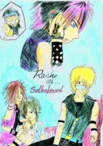 Cover: ♂~.::Rache ist... Selbstmord::.~♂
