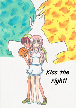 Cover: Kiss the right!