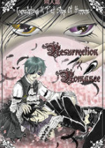 Cover: Resurrection X Romance : A Kuroshitsuji X Pet Shop of Horrors Crossover