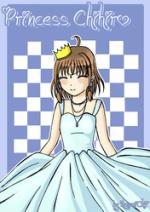Cover: Princess Chihiro
