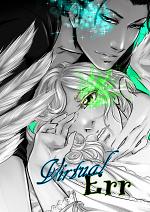 Cover: Virtual Err