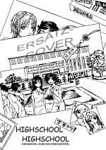 Cover: Highschool Highschool (CIL 2006) - collab mit Kashin_KnR