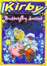 Cover: Kirby Butterfly Secret