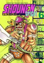 Cover: Evil Hunter 2 Part III - Clown zum Mittag (SGG#6 Promo)