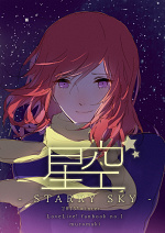 Cover: 星空~Starry Sky~