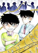 Cover: Unmei no Egao