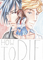 Cover: How to die