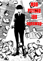 Cover: MP100 ageswap