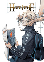 Cover: Hom[m]E