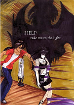 Cover: HELP - take me to the light
