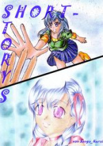 Cover: ~Short Storys~