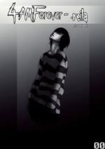 Cover: 4:AM Forever - reila