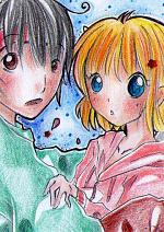 Cover: Meeting [Mangatalent 2011 Kategorie 3]
