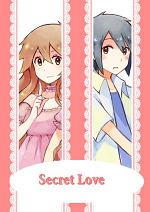 Cover: Secret Love [Leseprobe]