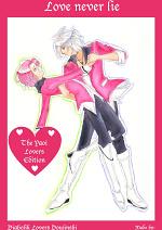 Cover: Diabolik Lovers Doujinshi - Ab 16!