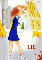 Cover: Lie (CIL 2006)