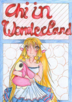 Cover: Chi in Wonderland