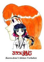 Cover: Kaoru-dono's kleines Vorhaben
