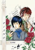 Cover: Piano