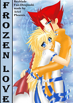 Cover: Frozen Love -  ab 16!