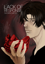 Cover: Lack of response 16+