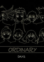 Cover: Ordinary Days