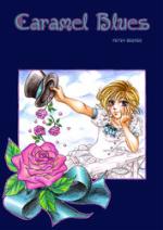 Cover: Caramel Blues & Sonnenblumentod