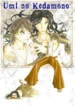 Cover: Umi no Kedamono