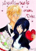 Cover: Hikaris und Keis erstes Date