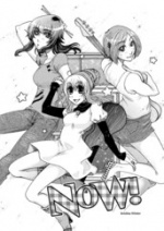 Cover: NOW! - Blütenträume 3 Preview