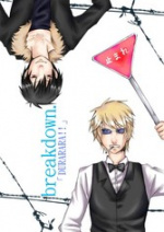 Cover: breakdown. [ShIzaya]