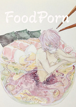 Cover: Foodporn