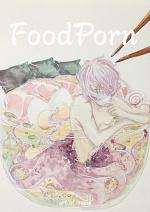 Cover: Foodporn