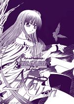 Cover: Aoi Tori