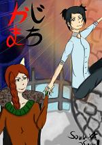 Cover: Kaji Town