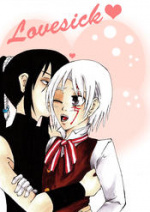Cover: Yullen Lovesick <3