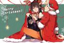 Cover: Es ist Weihnachten, wenn ...