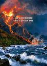 Cover: die Geschichte der Captain Dai