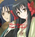 Cover: Love of Miyuki